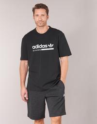 Textil Muži Trička s krátkým rukávem adidas Originals SNAPI Černá