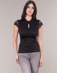 Textil Ženy Halenky / Blůzy Morgan DNEMA Černá