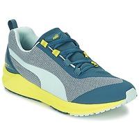 Boty Ženy Běžecké / Krosové boty Puma IGNITE XT Modrá / Žlutá