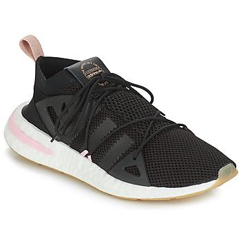 Boty Ženy Nízké tenisky adidas Originals ARKYN W Černá