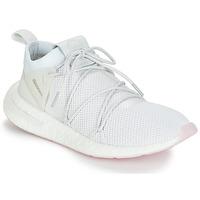 Boty Ženy Nízké tenisky adidas Originals ARKYN KNIT W Bílá