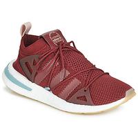 Boty Ženy Nízké tenisky adidas Originals ARKYN W Bordó