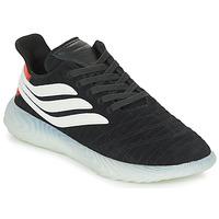 Boty Muži Nízké tenisky adidas Originals SOBAKOV Černá