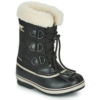 Boty Děti Zimní boty Sorel YOOT PAC NYLON Černá