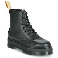 Boty Kotníkové boty Dr Martens VEGAN JADON II MONO Černá