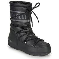 Boty Ženy Zimní boty Moon Boot MOON BOOT MID NYLON WP Černá