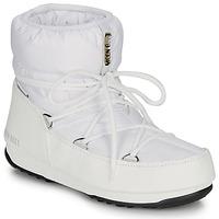 Boty Ženy Zimní boty Moon Boot LOW NYLON WP 2 Bílá