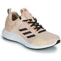 Boty Ženy Nízké tenisky adidas Performance EDGEBOUNCE 1.5 W Béžová / Černá