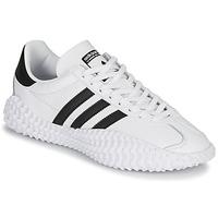 Boty Muži Nízké tenisky adidas Originals COUNTRYXKAMANDA Bílá / Černá