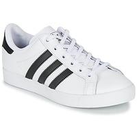 Boty Děti Nízké tenisky adidas Originals COAST STAR J Bílá / Černá