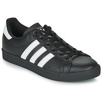Boty Děti Nízké tenisky adidas Originals COAST STAR J Černá / Bílá