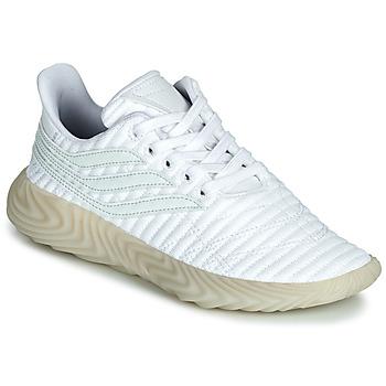 Boty Chlapecké Nízké tenisky adidas Originals SOBAKOV J Bílá