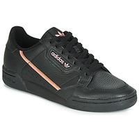 Boty Ženy Nízké tenisky adidas Originals CONTINENTAL 80 W Černá