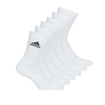 Textilní doplňky Sportovní ponožky  adidas Performance CUSH CRW 6PP Bílá