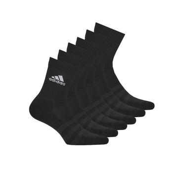 Textilní doplňky Sportovní ponožky  adidas Performance CUSH CRW 6PP Černá