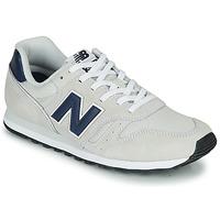 Boty Nízké tenisky New Balance 373 Béžová / Tmavě modrá