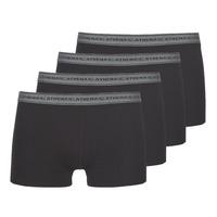 Spodní prádlo  Muži Boxerky Athena BASIC COTON Černá