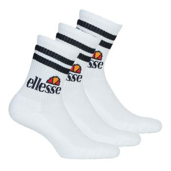 Doplňky  Sportovní ponožky  Ellesse PULLO Bílá