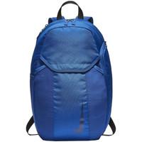 Taška Batohy Nike Academy Backpack BA5508-438