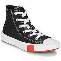 Boty Chlapecké Kotníkové tenisky Converse CHUCK TAYLOR ALL STAR - HI Černá / Žlutá / Bílá