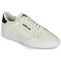 Boty Nízké tenisky adidas Originals CONTINENTAL VULC Béžová