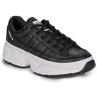 Boty Ženy Nízké tenisky adidas Originals KIELLOR W Černá