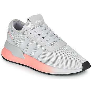 Boty Ženy Nízké tenisky adidas Originals U_PATH X W Šedá / Růžová