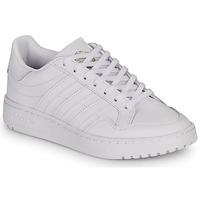 Boty Děti Nízké tenisky adidas Originals Novice J Bílá