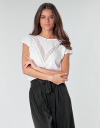 Textil Ženy Halenky / Blůzy Guess SS MALIKA TOP Bílá