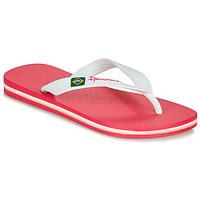 Boty Dívčí Žabky Ipanema CLAS BRASIL II Růžová / Bílá