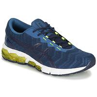 Boty Muži Nízké tenisky Asics GEL-QUANTUM 180 5 Modrá