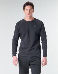 Textil Muži Mikiny Under Armour  Černá