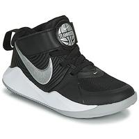 Boty Chlapecké Basketbal Nike TEAM HUSTLE D 9 PS Černá / Stříbrná