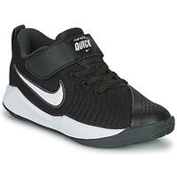 Boty Děti Multifunkční sportovní obuv Nike TEAM HUSTLE QUICK 2 PS Černá / Bílá
