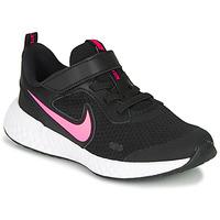 Boty Dívčí Multifunkční sportovní obuv Nike REVOLUTION 5 PS Černá / Růžová