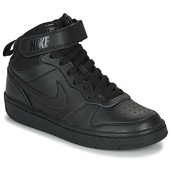 Boty Děti Nízké tenisky Nike COURT BOROUGH MID 2 GS Černá