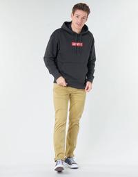 Textil Muži Kapsáčové kalhoty Levi's 511™ SLIM FIT Béžová