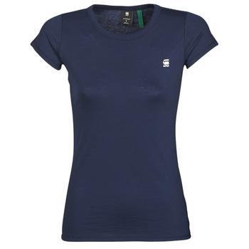 Textil Ženy Trička s krátkým rukávem G-Star Raw EYBEN SLIM R T WMN SS Modrá