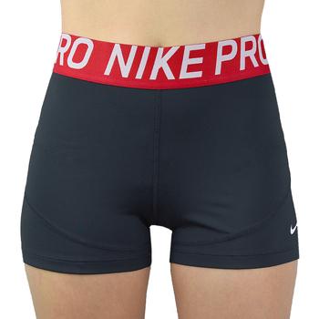 Spodní prádlo  Ženy Kalhotky s nohavičkami Nike Pro 3in W Short AO9977-020 noir
