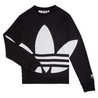 Textil Děti Mikiny adidas Originals BRIGDA Černá
