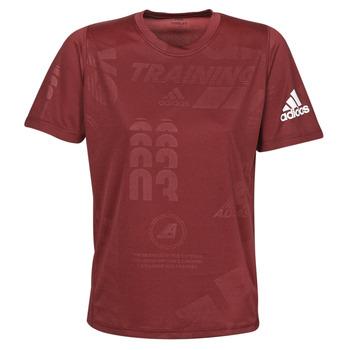 Textil Muži Trička s krátkým rukávem adidas Performance DAILY PRESS TEE Červená