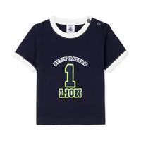 Textil Chlapecké Trička s krátkým rukávem Petit Bateau FUDGE Modrá