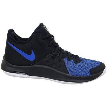Nike Basketbal Air Versitile Iii - ruznobarevne