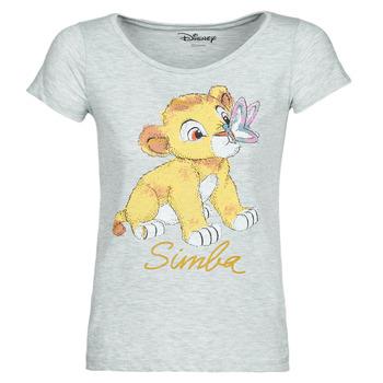 Textil Ženy Trička s krátkým rukávem Moony Mood THE LION KING Šedá