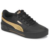 Boty Ženy Nízké tenisky Puma CARINA Černá / Zlatá