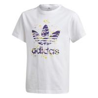 Textil Dívčí Trička s krátkým rukávem adidas Originals TREF TEE Bílá