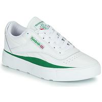 Boty Nízké tenisky Reebok Classic REEBOK LEGACY COURT Bílá / Béžová / Zelená
