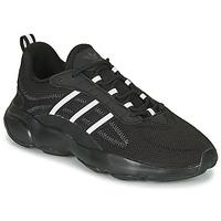 Boty Nízké tenisky adidas Originals HAIWEE Černá