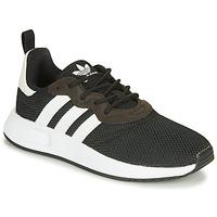 Boty Chlapecké Nízké tenisky adidas Originals X_PLR S J Černá