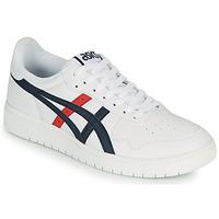 Boty Muži Nízké tenisky Asics JAPAN S Bílá / Modrá / Červená